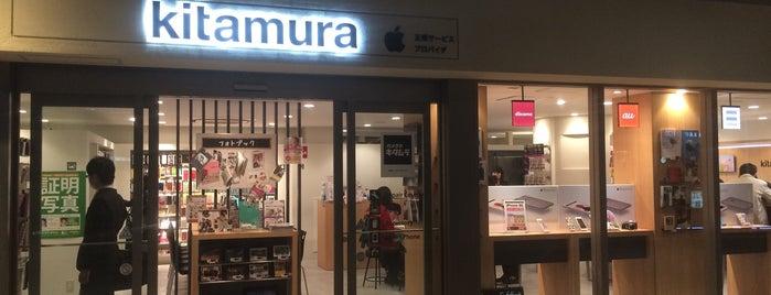 Kitamura is one of Apple正規サービスプロバイダー.