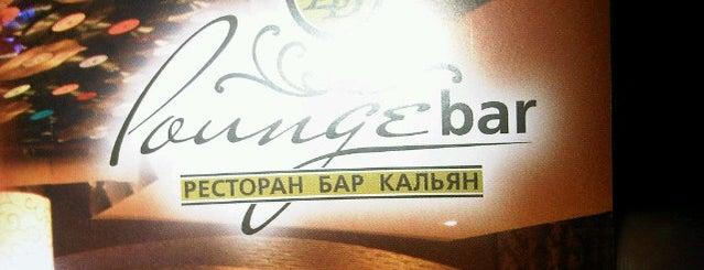 Lounge Bar is one of Ночная жизнь Питера.