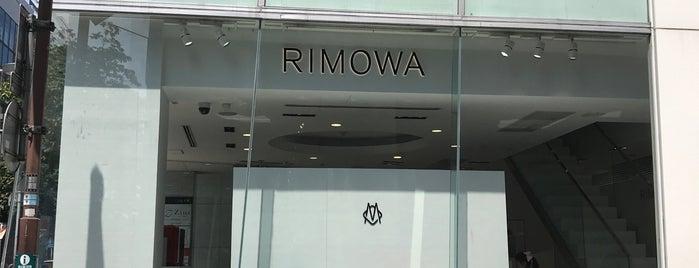 RIMOWA Store 福岡 is one of (整理用)★ Kyusyu 九州.