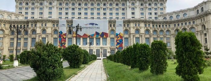 Comisia Parlamentară Pentru Administrație Publică și Amenajarea Teritoriului is one of Bucharest.