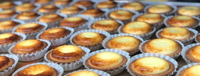 Bake Cheese Tart is one of Japan's best Goodies 🇯🇵 😋.