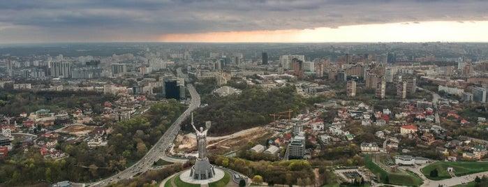 Памятник 60-летию основания ООН is one of Illia 님이 좋아한 장소.