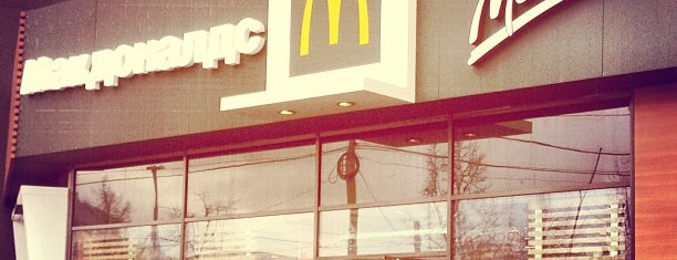 McDonald's is one of Yekaterinburg, RU.