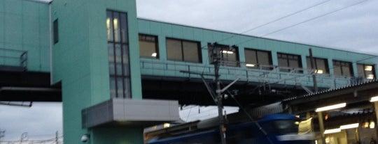 Ujiie Station is one of JR 키타칸토지방역 (JR 北関東地方の駅).