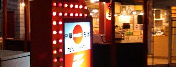 天下一品 松屋町筋店 is one of 天下一品全店巡り.