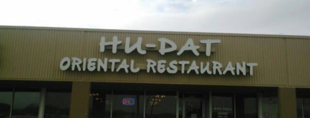 Hu Dat Noodle House is one of Places I recommend.