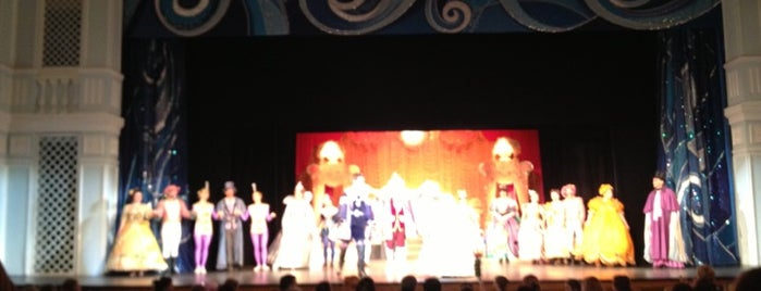 Детский театр «На Неве» is one of Kids St Pete To-Do.