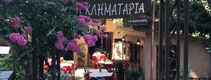 Η κληματαριά is one of Philipposさんのお気に入りスポット.
