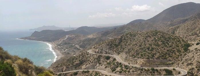 Mirador de la Granatilla is one of Brujita 님이 좋아한 장소.
