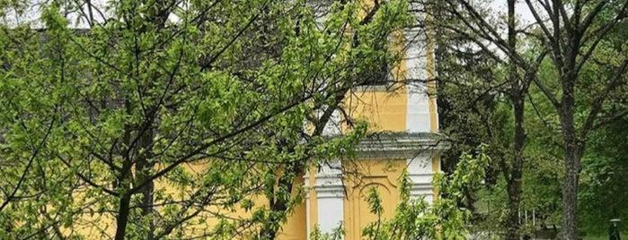 Nagyboldogasszony Bazilika (Szentkúti Templom) is one of Posti che sono piaciuti a Adam.