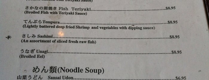 Yokohama Sushi is one of When in Boston.