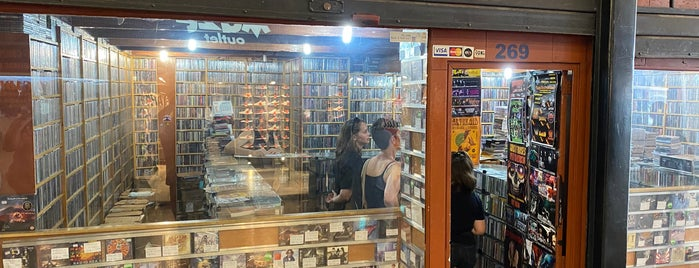 Music House is one of Record Shops Brazil.