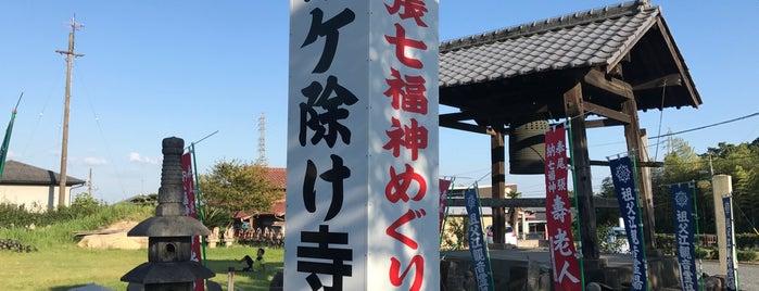 刈萱堂 is one of 尾張七福神.