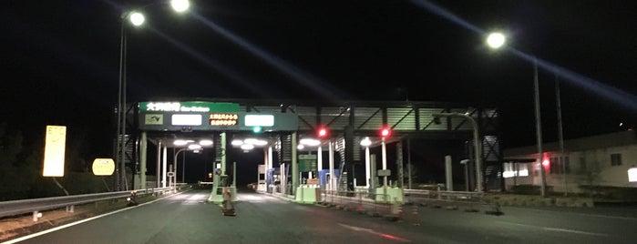 大洲松尾本線料金所 is one of 松山自動車道.