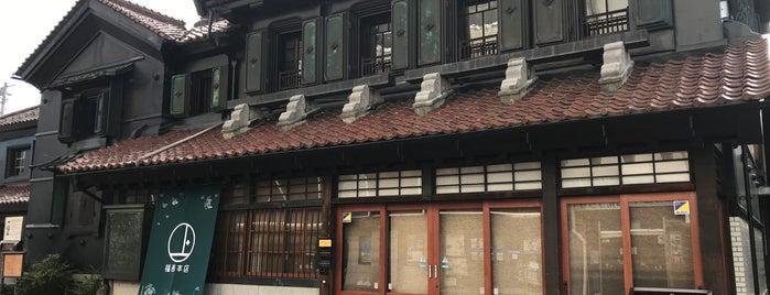福西本店 is one of Locais curtidos por Masahiro.