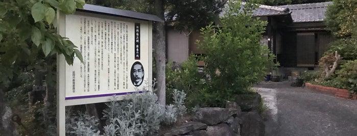 西郷菊次郎 療養の地 is one of 西郷どんゆかりのスポット.