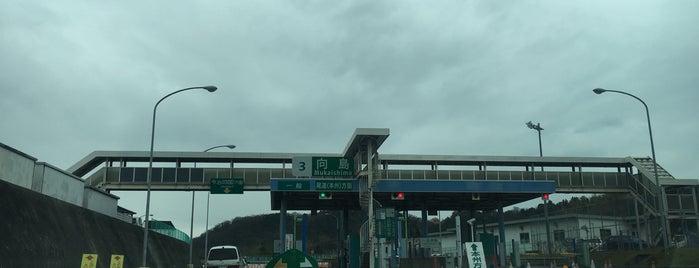 向島IC is one of 西瀬戸自動車道(しまなみ海道).