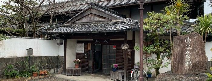 豊会館 (又十屋敷) is one of 近江 琵琶湖 若狭.