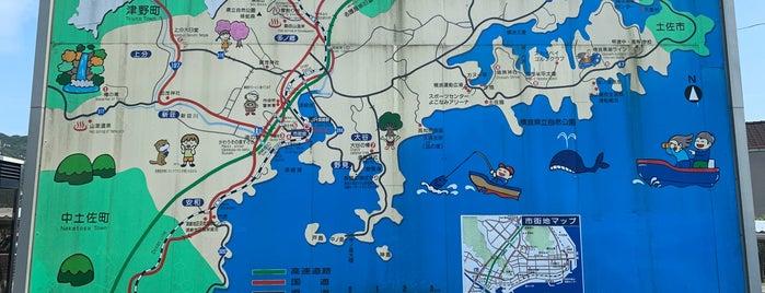 須崎市 is one of SNIPPETY GUIDE.