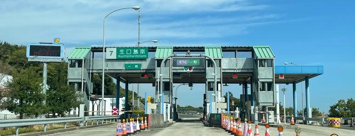 生口島南IC is one of 西瀬戸自動車道(しまなみ海道).