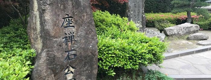 座禅石公園 is one of 西郷どんゆかりのスポット.