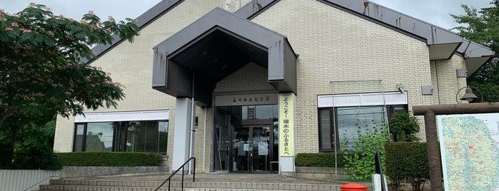 石川啄木記念館 is one of 盛岡市.