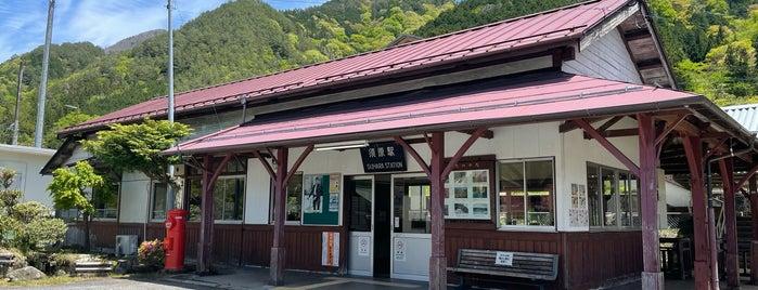須原駅 is one of JR 고신에쓰지방역 (JR 甲信越地方の駅).