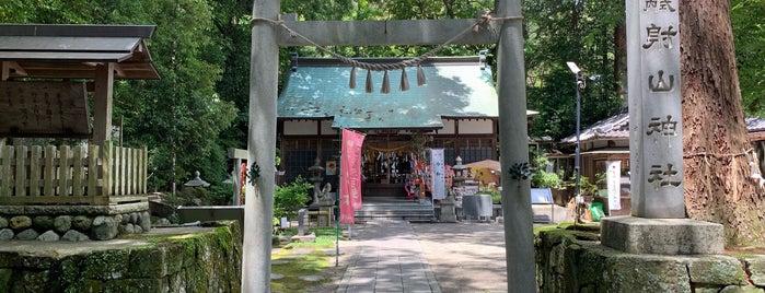 射山神社 is one of 寺社仏閣.