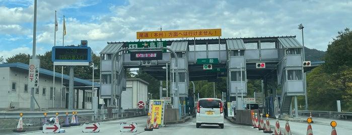 大島南IC is one of 西瀬戸自動車道(しまなみ海道).