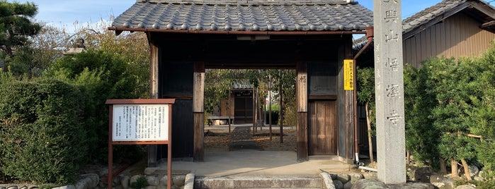 悟渓寺 is one of Visit Nagoya.