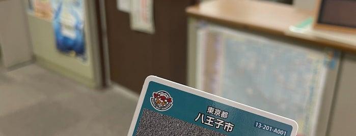 水循環部下水道課 is one of 東京都:マンホールカード配布.