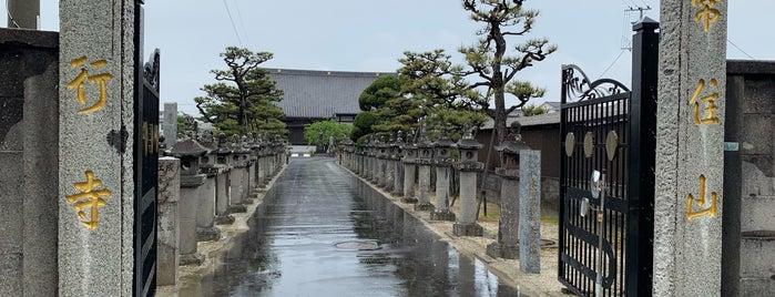 本行寺 is one of 西郷どんゆかりのスポット.
