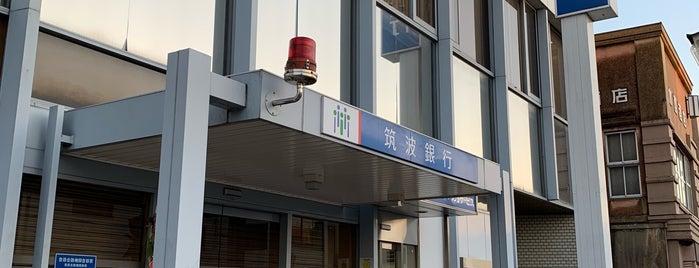 筑波銀行 石岡支店 is one of 銀行.