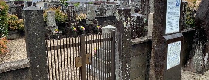 江藤新平の墓 is one of 西郷どんゆかりのスポット.