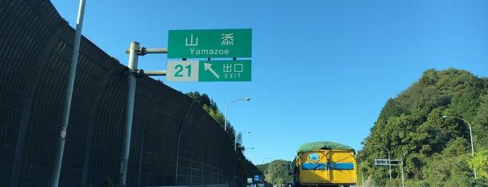 Yamazoe IC is one of Tempat yang Disukai 高井.