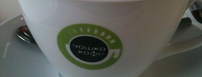 Чашка Кофе is one of Свежие «Ведомости» в заведениях НОВОСИБИРСКА.