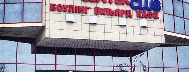 City Center / Сити Центр is one of Ucrania.