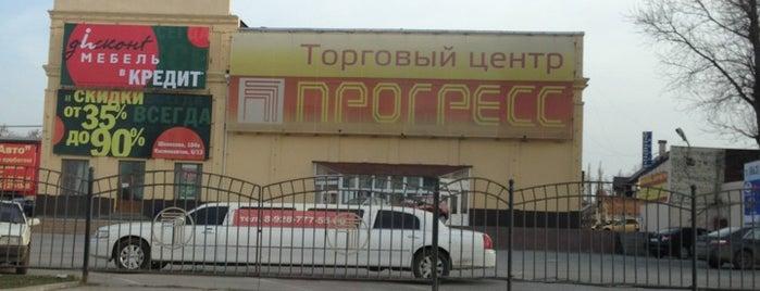 """ТК """"Прогресс"""" is one of Ростов планы на проживание )))."""