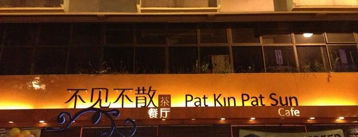 Pat Kin Pat Sun Cafe (不见不散茶餐厅) is one of Yummies.