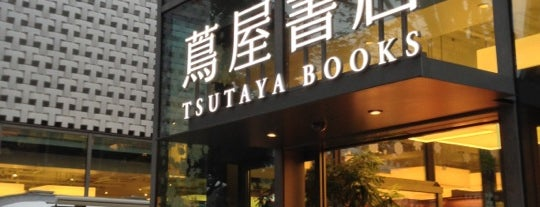 Tsutaya Books is one of japan.