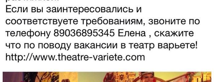 """ДК """"Кросна"""" is one of Liliya : понравившиеся места."""