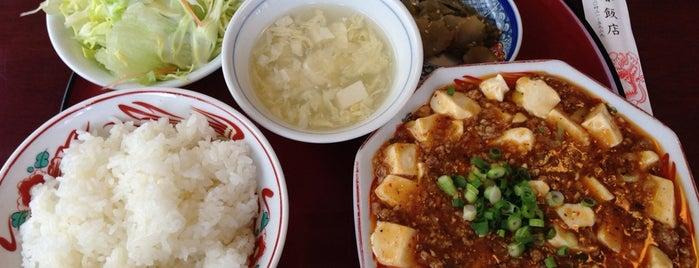 長春飯店 is one of สถานที่ที่ Nyoho ถูกใจ.