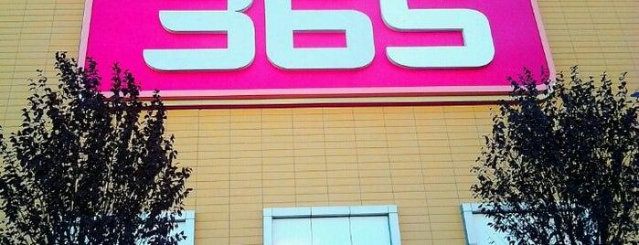 365 is one of Ankara AVM ve mağazaları.