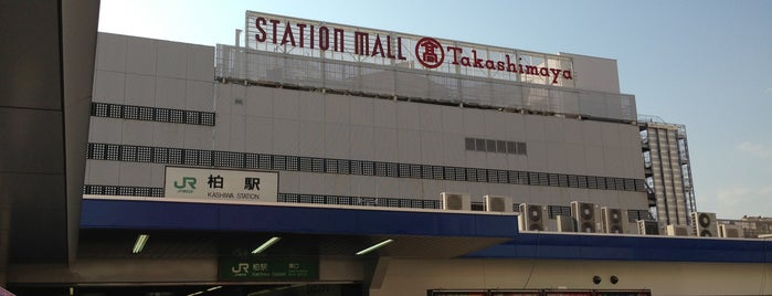Kashiwa Station is one of Orte, die Hideo gefallen.