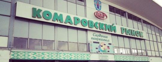 Комаровский рынок is one of Белоруссия.