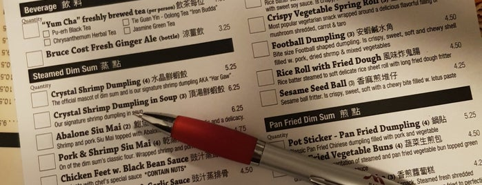 Dim Sum Vip is one of NYC.