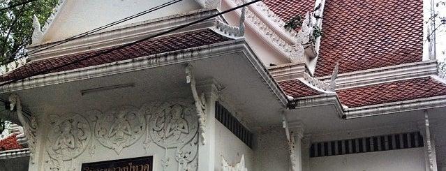 วัดไตรมิตรวิทยาราม เขาแม่ชี is one of Posti che sono piaciuti a Sopha.
