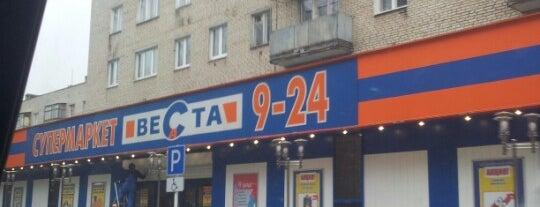 ТК Веста-СА is one of Inna : понравившиеся места.