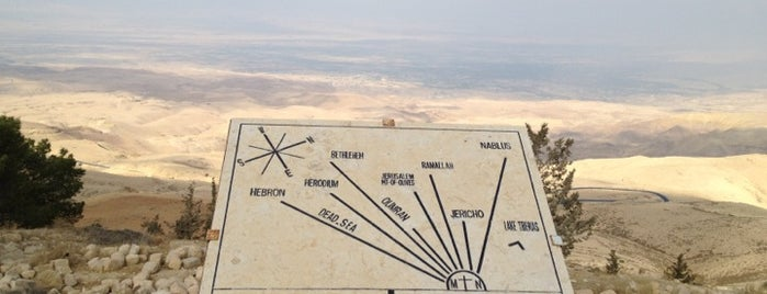 Mount Nebo is one of Urdun.