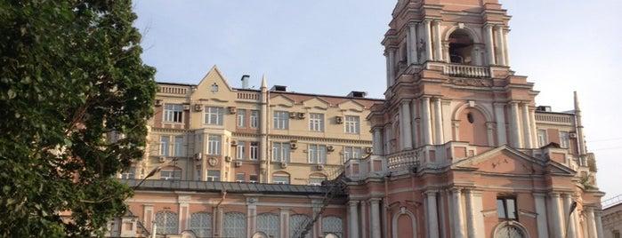 Храм Святых Апостолов Петра и Павла is one of Отдых.